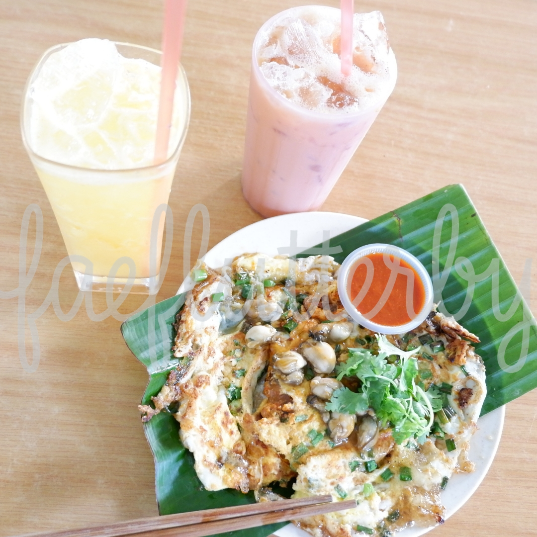 Fae Flutterby - Malaysia Budget & Itinerary_ Kuala Lumpur & Penang - Fried Oyster Omelette (Or Luak Or Chien) & Teh AisTeh Tarik